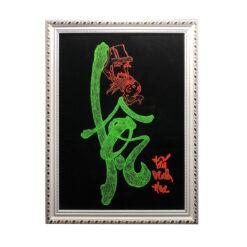 tranh thư pháp chữ lộc tấn vinh hoa tôn tử hưng đẹp